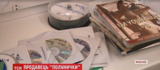 У Миколаєві затримали німця-фотографа, котрий знімав порно з українками