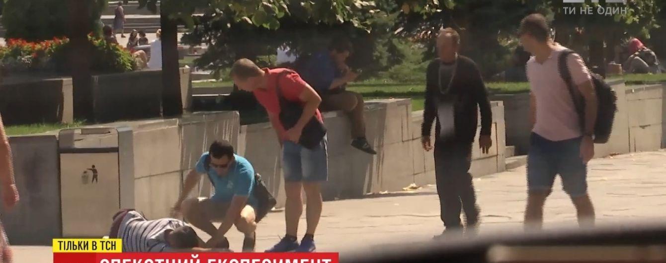Упасть в обморок на глазах киевлян: ТСН провела в столице эксперимент на отзывчивость и помощь