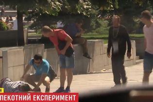 Зомліти на очах киян: ТСН провела у столиці експеримент на чуйність і допомогу