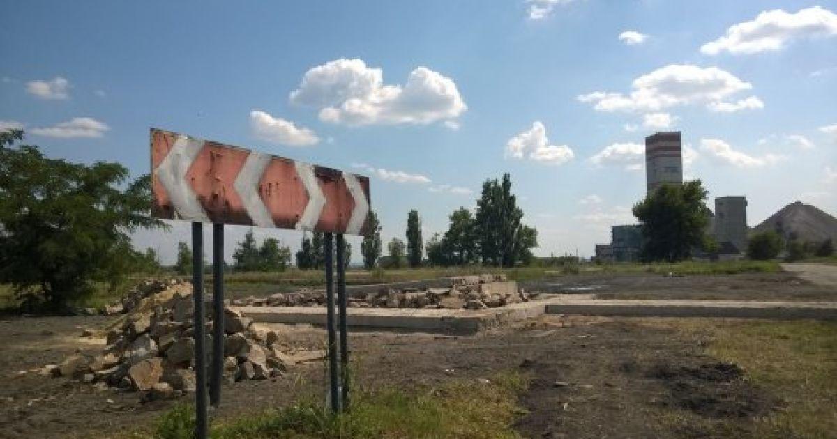 Памятник в Червонопартизанске.
