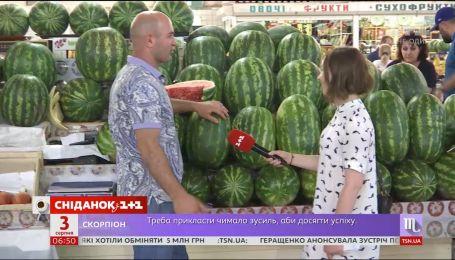 Что происходит на рынке арбузов