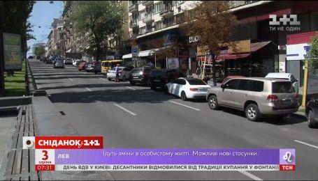 Київ переходить на повну безготівкову оплату за паркування авто