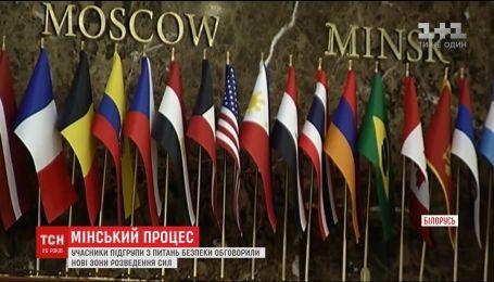 Участники подгруппы по вопросам безопасности обсудили новые зоны разведения сил