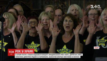 Во львовском храме Петра и Павла выступил крупнейший в мире лондонский рок-хор