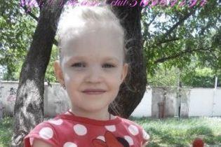 Вашої допомоги потребує 5-річна Аліна