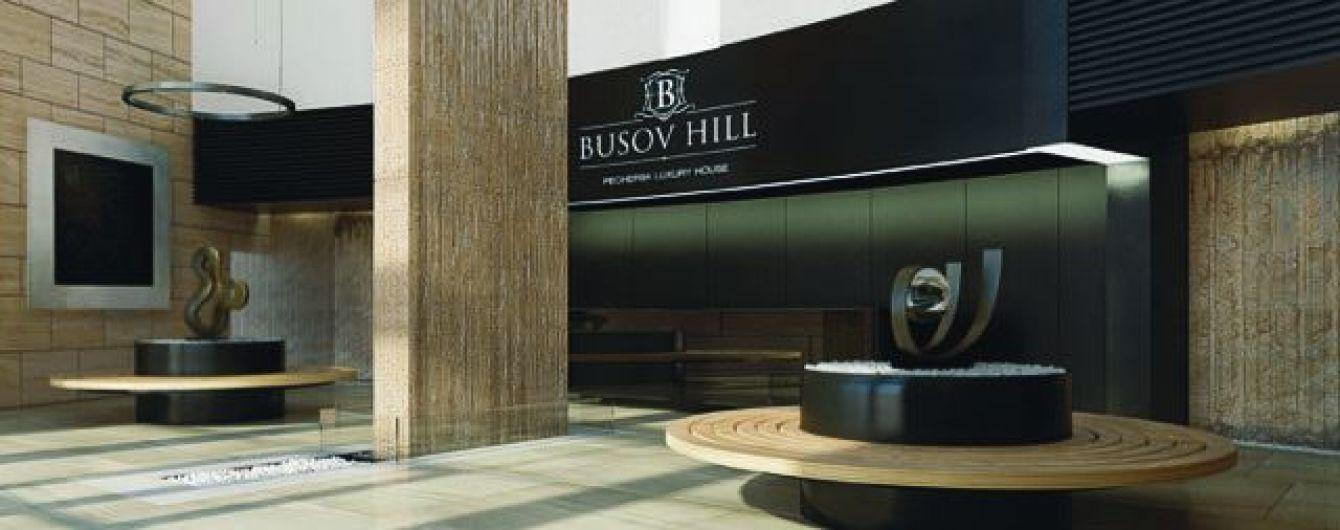 Житлобудинвест завершает строительство Busov Hill