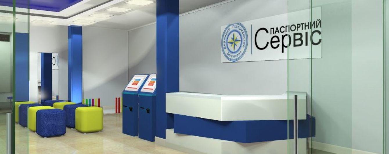 В Киеве откроют новый паспортный сервис: он сможет принимать 1500 человек в день