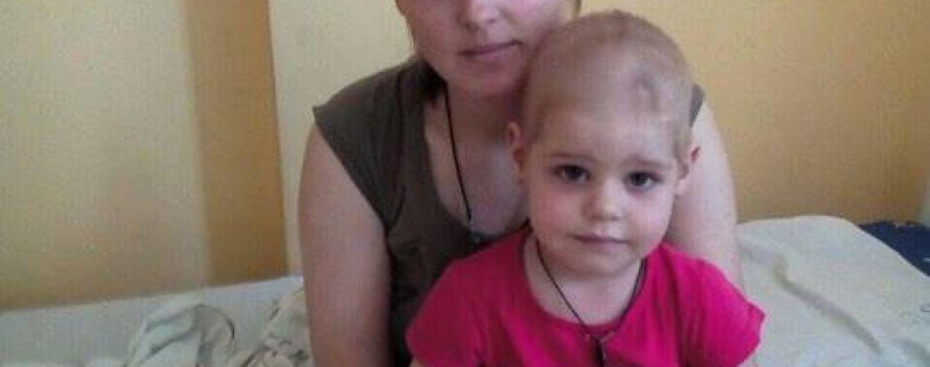 3-річна Софія потребує вашої допомоги