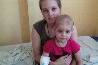 3-летняя София нуждается в вашей помощи