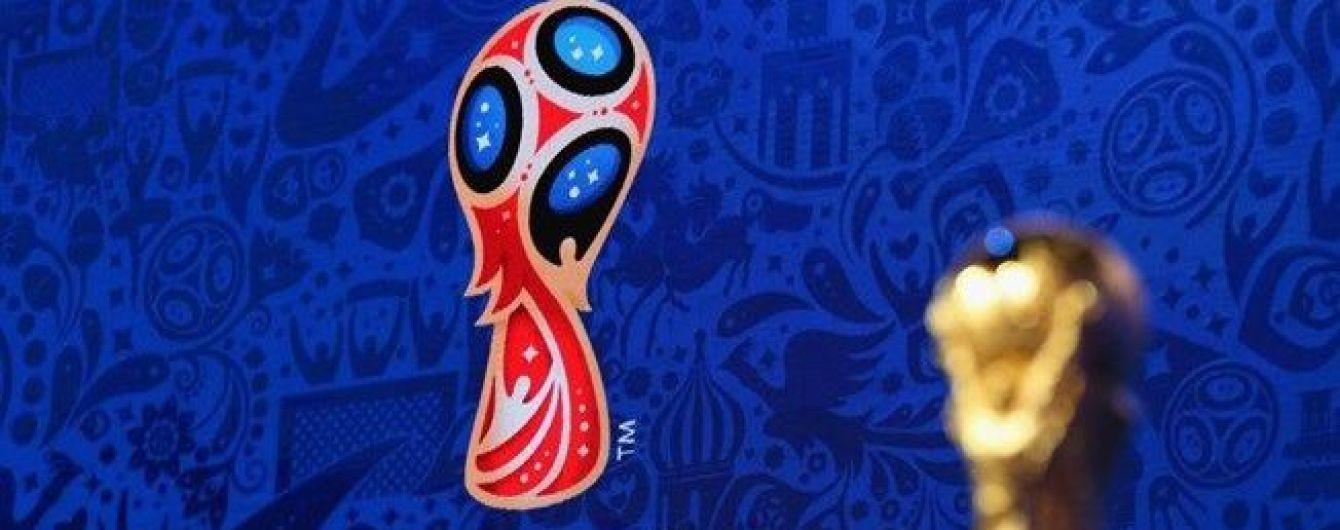 Сенатори США закликали відібрати у Росії чемпіонат світу з футболу