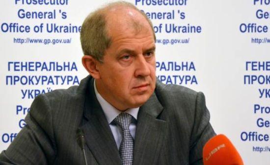 Екс-керівник ГПУ придбав п'ять квартир у центрі Києва після звільнення – ЗМІ
