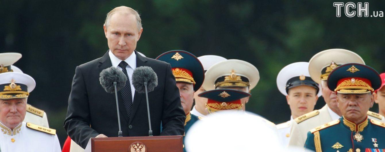 Одних только санкций недостаточно, чтобы остановить план Путина - Forbes