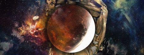 Як пережити місячне затемнення 7 серпня