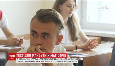 Вперше в історії української освіти для бакалаврів провели ЗНО
