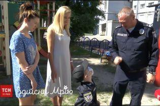 Здійсни мрію: 4-річний Гліб з раком крові отримав шанс стати справжнім поліцейським