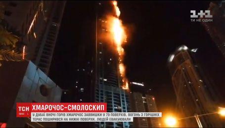 В Дубае всю ночь горел один из самых высоких небоскребов мира