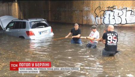 Несколько районов Берлина затопило из-за ливня, который длился более суток