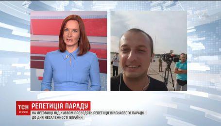В аэропорту Антонова идут последние приготовления к началу репетиции военного парада
