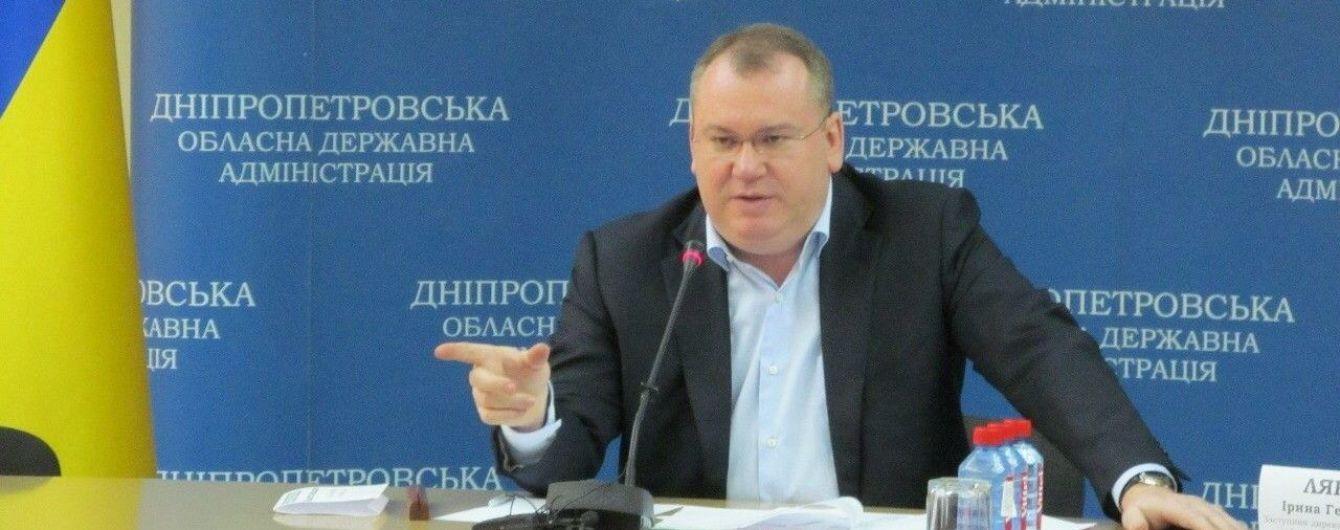 Валентин Резниченко: В Днепропетровской области будут лучшие в стране школы
