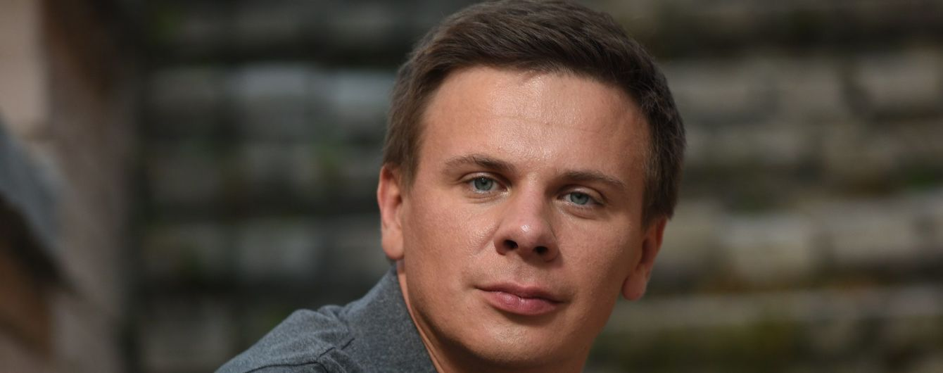 """Дмитро Комаров потрапив до лікарні перед """"Танцями з зірками"""""""