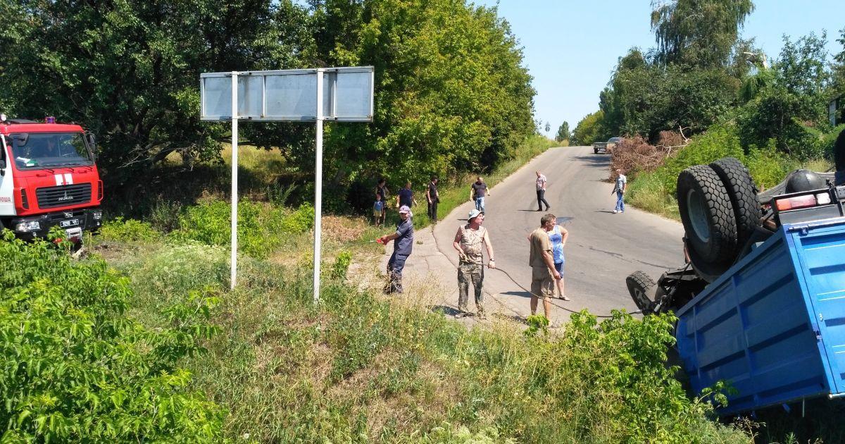 @ Управление ГСЧС в Черкасской области