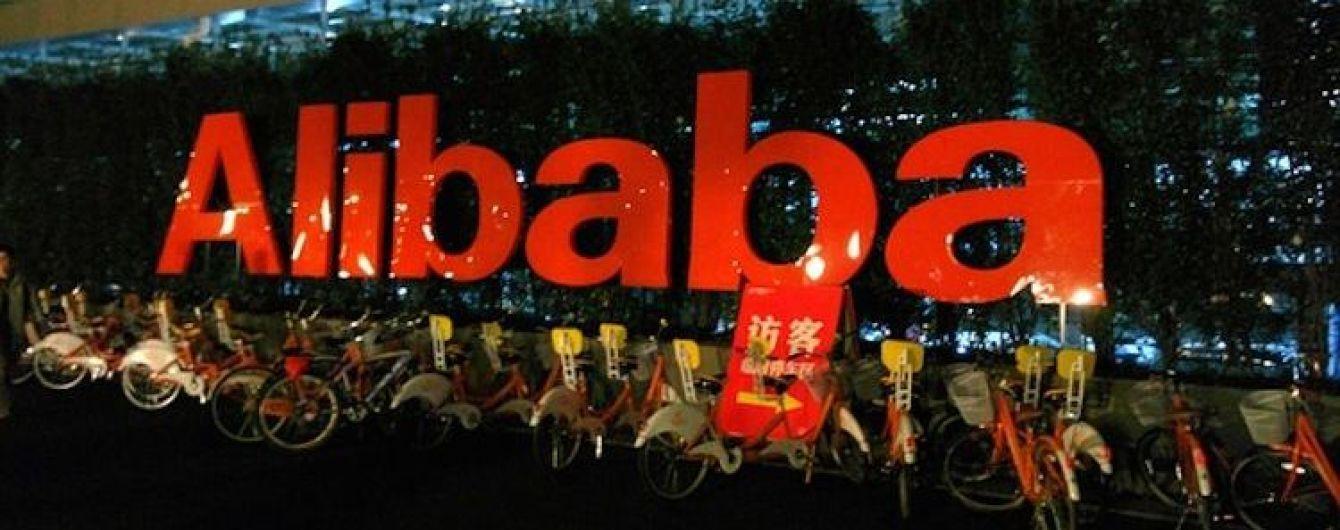 Alibaba намерена запустить в Китае торговый автомат по продаже автомобилей