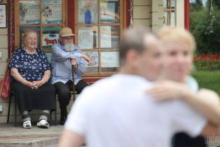 Калькулятор заслуженого відпочинку. У якому віці українці матимуть право виходити на пенсію