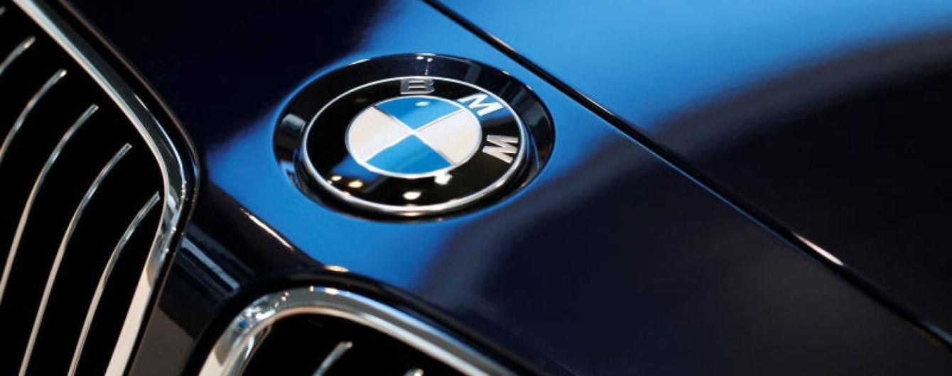 "BMW готовит ""захватывающий сюрприз"" к автосалону во Франкфурте"