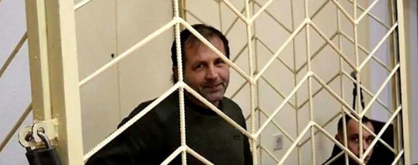 Прокуратура Крыма назвала приговор оккупантов в отношении Балуха дискриминацией по национальному признаку