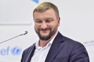 """Забрали все. Петренко заявив, що до держбюджету України конфіскували 100 мільйонів гривень """"Газпрому"""""""