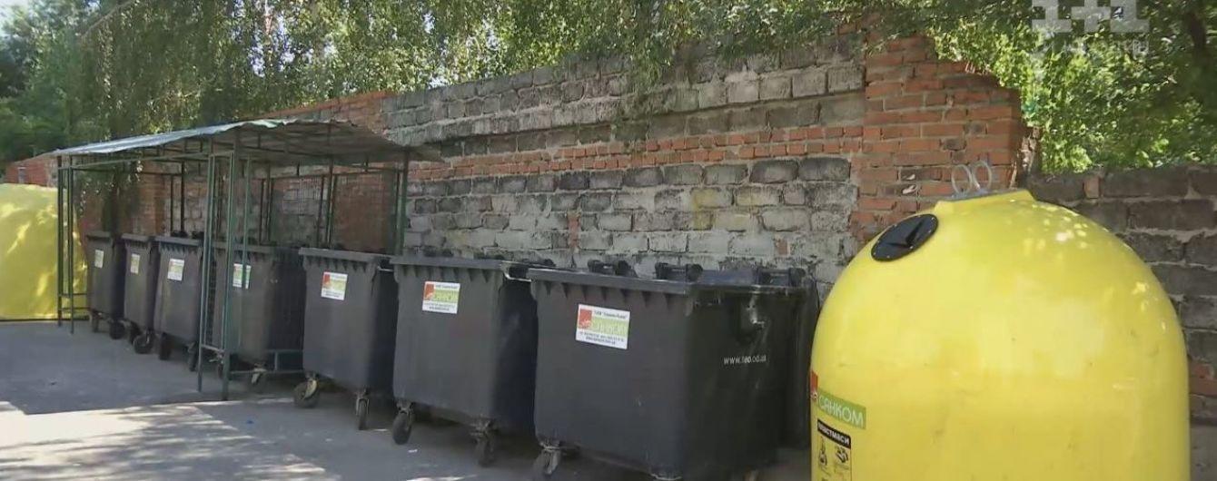 В Одесі біля сміттєвого бака знайшли мішок з трупом