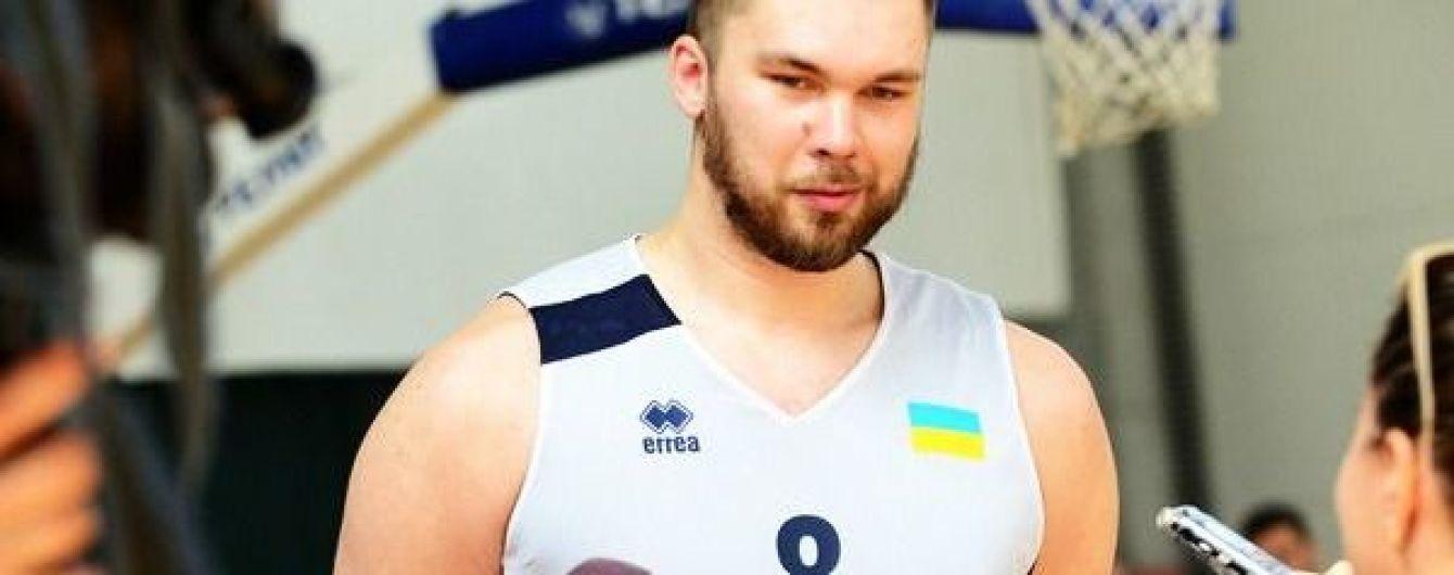 Лидер сборной Украины пропустит Евробаскет-2017