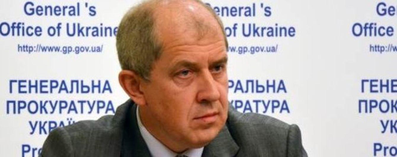 Экс-руководитель ГПУ приобрел пять квартир в центре Киева после увольнения – СМИ