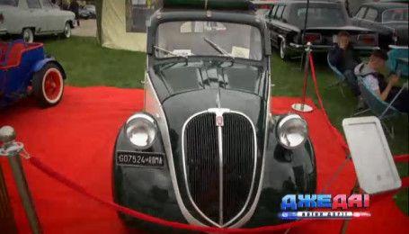 900 машин прошлого века в Киеве