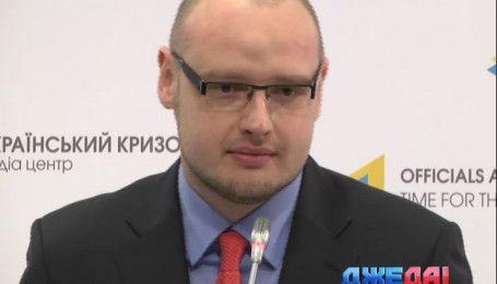 """В Украине заработал интерактивный сервис """"Каратель"""""""
