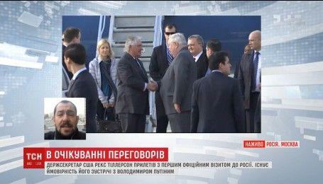 У Москві розпочнуться переговори керівник зовнішньополітичних відомств США та Росії