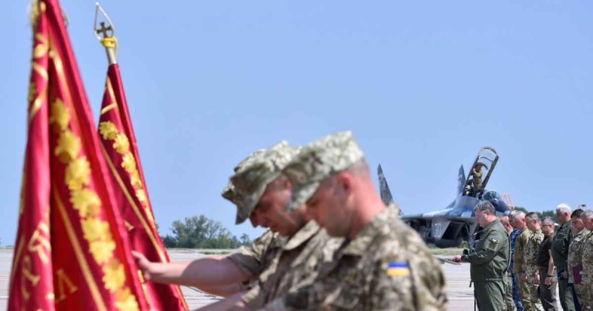 @ Адміністрація Президента України