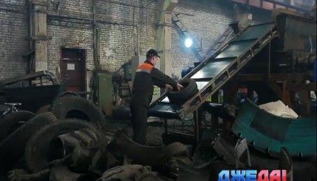 В Киеве появились пункты приема автомобильных шин