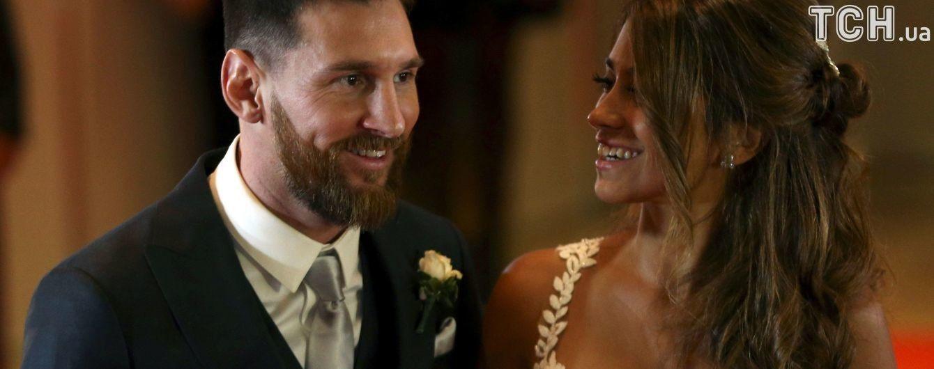 """Гості весілля Мессі пожертвували """"жалюгідну"""" суму грошей на благодійність"""