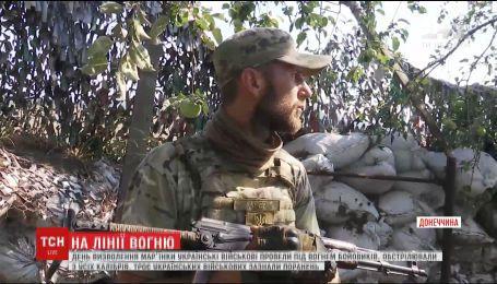 Боевики мощными силами атаковали Марьинку