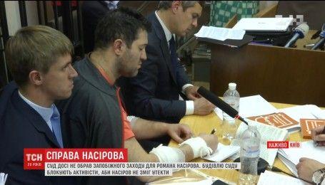 Насиров утверждает, что его действия не нанесли ущерб государству