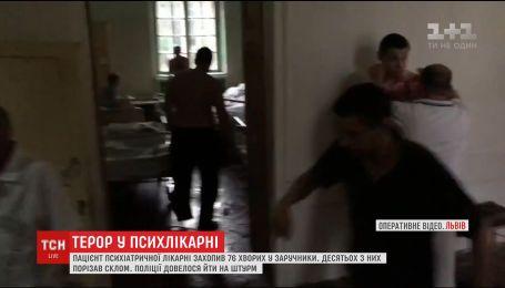 Во Львове пациент психиатрической больницы захватил в заложники 76 больных