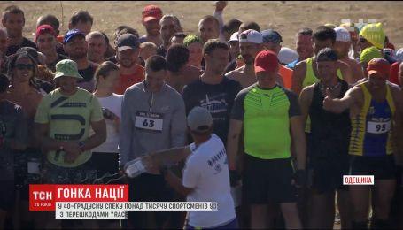 """В Одессе, несмотря на жару, более тысячи людей приняли участие в забеге """"Гонка Нации"""""""