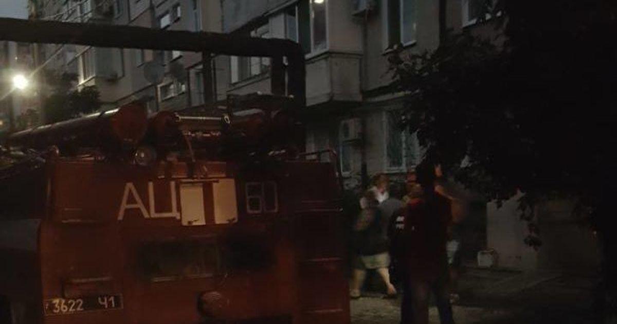 @ ГУ Нацполіції у Дніпропетровській області