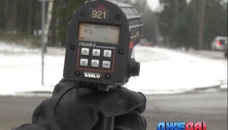 Система штрафов за нарушение правил дорожного движения в Финляндии