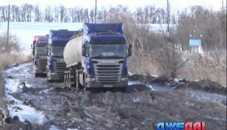 170 километров ада: возможно ли без стресса преодолеть трассу Николаев - Кривой Рог