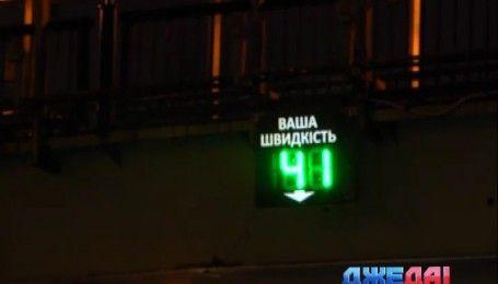 В Киеве исчезло информационное табло контроля скорости автомобилей