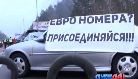 Горячий протест: владельцы машин на иностранной регистрации перекрыли движение на Житомирской трассе