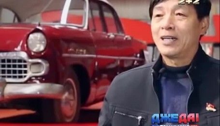 Китайский предприниматель продал бизнес ради любви к ретро-автомобилям