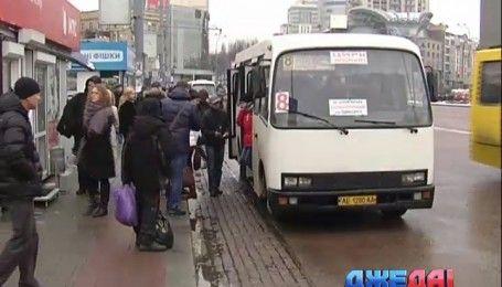 Украинские маршрутчики повысили стоимость проезда